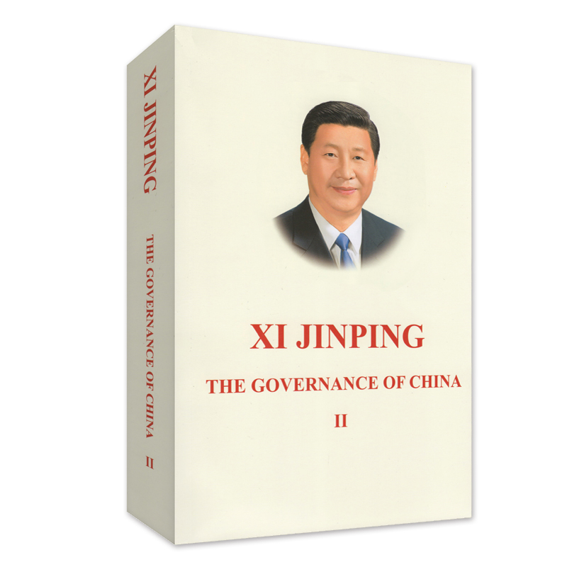 XI JINPING THE GOVERNANCE OF CHINA-习近平谈治国理政-第二卷-II-英文