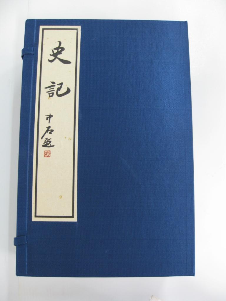 史记孔子世家读后感_史记(四函二十八册) - TR图片·如斯 - 发现事物新价值